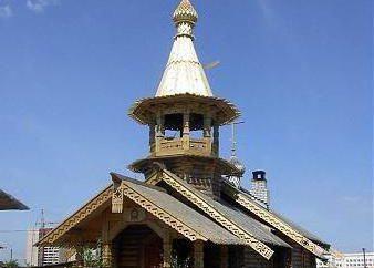 Tempio Serafima Vyritskogo in Kupchino: dove, recensioni e foto