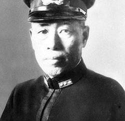 Chief, Wielka Flota Isoroku Yamamoto biografia