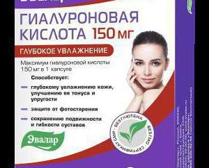 """Capsules """"acide hyaluronique"""" (150 mg, """"Evalar""""): critiques"""