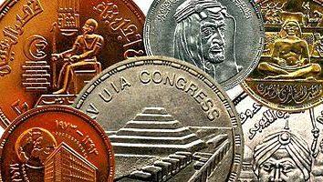 Notas e moedas do Egito: História e modernidade. Como evitar erros na troca de dinheiro no Egito?