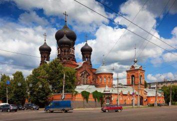 L'histoire de la ville de Ivanovo: l'année de fondation, attractions industrie