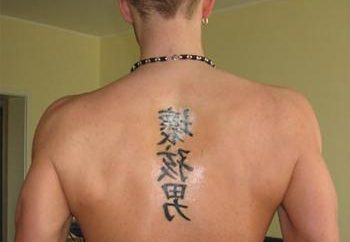 i caratteri cinesi. Tatuaggi e loro significato