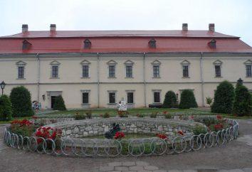Zolochiv Castle: opis, zdjęcia, historia, jak dojechać