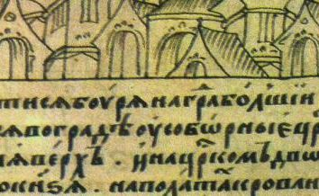la littérature russe des 14-15 siècles