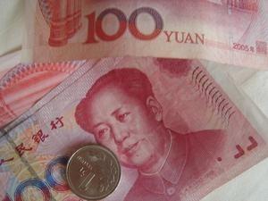 Dinheiro chinês. Dinheiro chinês: títulos. Dinheiro chinês: foto