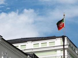 Bandera de la República de Tatarstán. El simbolismo de la República de Tatarstán. colores de la bandera valor