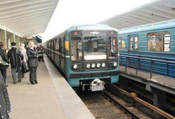 """Stacja metra """"Wychino"""": krótka historia"""
