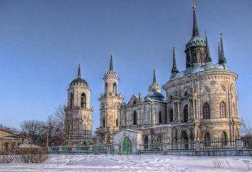 Vladimir Church (Bykovo, Ramenskoye Kreis): Beschreibung, Adresse, Geschichte