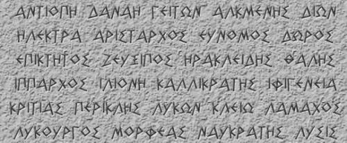 Maschio O Femmina Calendario Maya.Maschio E Femmina Nome Greco Il Significato E Origine Nomi