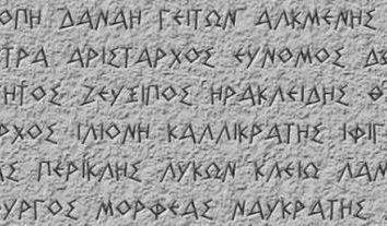 Samce i samice imię greckie. Znaczenia i pochodzenia greckiego imiona