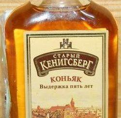"Cognac ""Old Kenigsberg"": charakterystyka produktów konsumenckich i opinie"