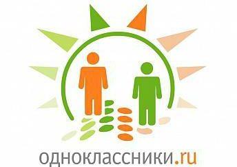 """""""Odnoklassniki"""" społecznościowy. """"Odnoklassniki"""" – social networking"""