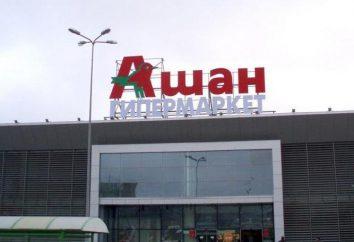 """Was verbindet Kyiv und Kryviy Rih: """"Auchan"""""""