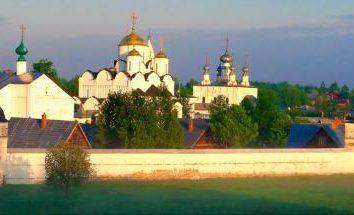 Klasztor św Euthymius, Suzdal: zdjęcia, adres, godziny otwarcia, historia