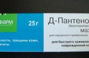 """""""D-panthénol"""" (pommade): ce qui aide, instructions d'utilisation, la description de la drogue, résumé"""