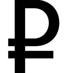 fatos interessantes sobre a moeda russa e em detalhe sobre as características notas de quinhentos rublos