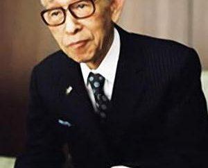 Konosuke Matsushita: eine kurze Biographie und eine Erfolgsgeschichte