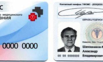 Où puis-je obtenir des polices d'assurance santé sont un nouveau modèle? Où puis-je obtenir une politique à Moscou et la région de Moscou?