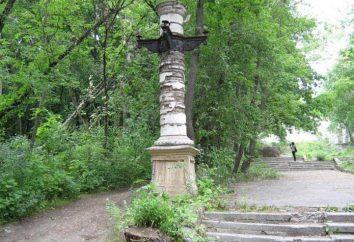 """Parque """"Dynamo"""", Voronezh (história, esquema). Como chegar ao parque """"Dynamo"""" (Voronezh)?"""