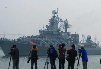"""Come riconoscere l'oceano missile incrociatore """"Varyag"""""""