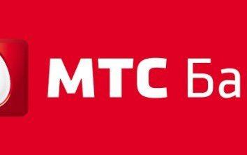 """""""MTS Money"""" (carte): avis et conditions. Comment décorer, s'activer, vérifier votre solde ou carte fermer « MTS Money »?"""