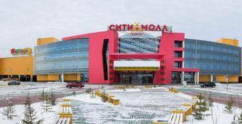 Centros comerciales en Surgut: descripción