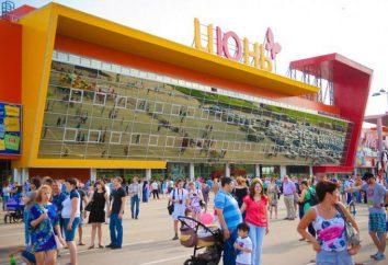 """centro comercial """"Junio"""", enlace en Mytishchi, tiendas, comentarios"""