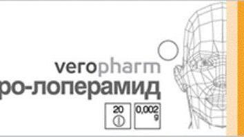 """Tablets """"Vero loperamida"""": instrucciones de uso, análogos y comentarios"""