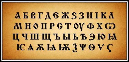 découle en 5 lettres