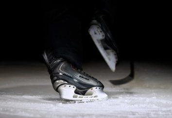 """Łyżwy """"Bauer"""" hokej: główne zalety"""